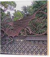Gaudis Gate Wood Print