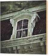 Ghostly Girl In Upstairs Window Wood Print by Jill Battaglia