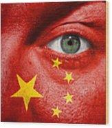 Go China Wood Print