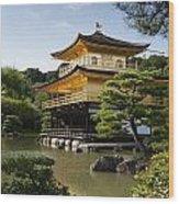 Golden Pavilion, A Buddhist Temple Wood Print