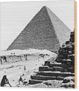 Great Pyramid Of Giza - Egypt - C 1926 Wood Print