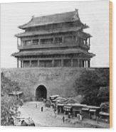 Great Wall Of China - Peking - C 1901 Wood Print
