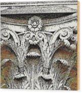 Greek Column Wood Print