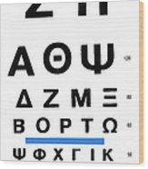 Greek Eye Chart Wood Print