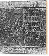 Greek Multiplication Table Wood Print