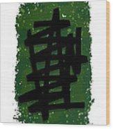 Green Stroke Wood Print