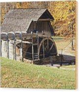 Grist Mill 2 Wood Print