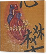 Guadalupe Heart Wood Print