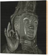Guan Yin Bodhisattva - Goddess Of Compassion Wood Print
