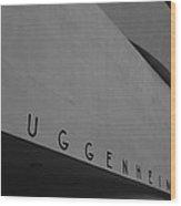 Guggenheim M Wood Print