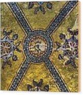 Hagia Sophia Ceiling Wood Print