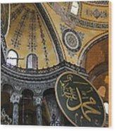 Hagia Sophia Interiour  Wood Print