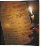 Hanukkah By Candlelight Wood Print by Tia Anderson-Esguerra
