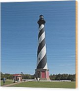 Hatteras Lighthouse Wood Print