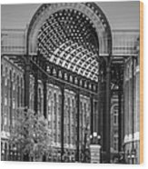 Hays Galleria London Wood Print