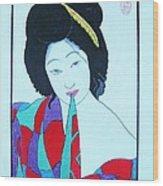 Hazukashigariya No Geisha Wood Print