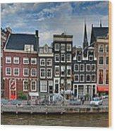 Herengracht 411. Amsterdam Wood Print