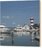 Hilton Head Lighthouse IIi Wood Print