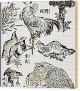 Hokusai: Birds Wood Print