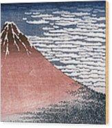 Hokusai: Fuji Wood Print