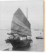 Hong Kong Harbor - Chinese Junk Boat - C 1907 Wood Print