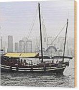 Hong Kong Junk Wood Print