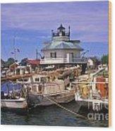 Hooper Strait Lighthouse - Fs000115 Wood Print