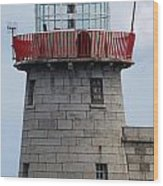 Howth Lighthouse 0002 Wood Print