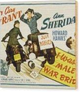 I Was A Male War Bride, Cary Grant, Ann Wood Print