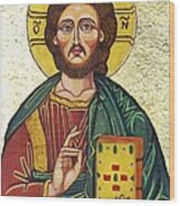 Icon Of Jesus As Christ Pantocrator Wood Print by Ion vincent DAnu