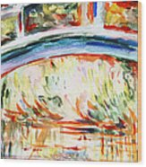 Impressions On Monet Painting Of Pond With Waterlilies  Wood Print