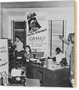 Interior View Of Naacp Branch Office Wood Print