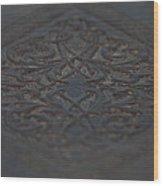 Intricacies Wood Print