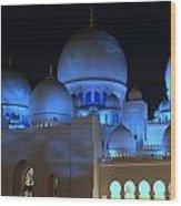 Islamic Culture Wood Print