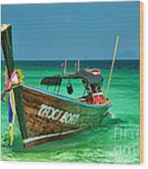 Island Taxi  Wood Print