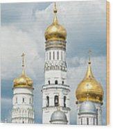 Ivan The Great Tower In Moscow Kremlin Wood Print