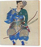 Japan: Archery Wood Print