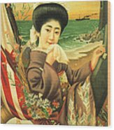 Japan Steamship Poster  1914 Wood Print