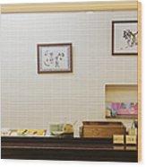 Japanese Breakfast Buffet Wood Print
