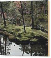 Japanese Garden At Saihoji Temple Wood Print