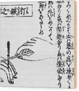 Japanese Illustration Of Moxa Wood Print