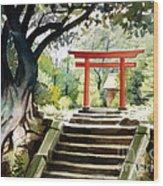 Japanese Tori Wood Print