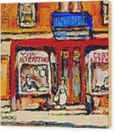 Jewish Montreal Vintage City Scenes De Bullion Street Cobbler Wood Print