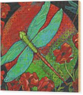 Journey At Dawn Wood Print