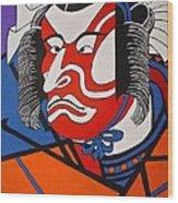 Kabuki Actor 2 Wood Print