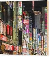 Kabukicho Wood Print