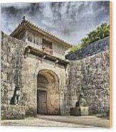 Kankaimon Gate  Wood Print by Karen Walzer
