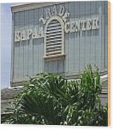 Kapaa Trade Center Wood Print
