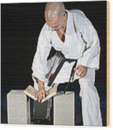 Karate Wood Print