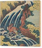 Katsushika Hokusai Horse Washing Wood Print